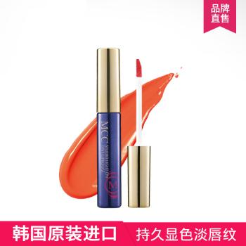 MCC彩妆 韩国进口唇膏唇彩唇釉保湿滋润不脱色防水哑光口红