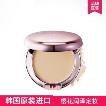 MCC彩妆韩国原装进口粉饼遮瑕控油保湿持久修容定妆粉专柜售卖11g