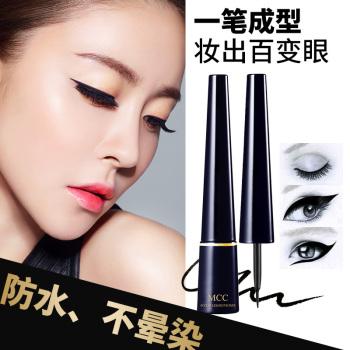 MCC彩妆 韩国进口丝滑恒采眼线液笔防水不晕染软头顺滑持久酷黑初学者 3.5ml