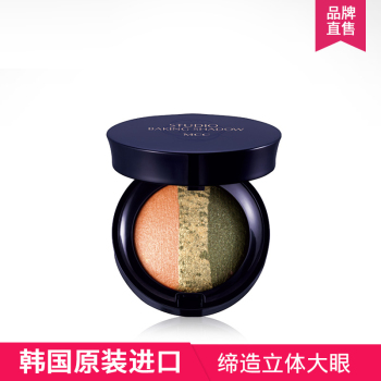 MCC彩妆 幻彩柔光烤制烘焙眼影轮廓质感立体呈现4g