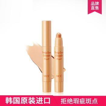 CC彩妆 韩国原装进口金盏菊遮瑕笔雀斑痘印疤痕斑点黑眼圈修容棒 1.7g