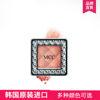 MCC(摩肯)幻羽睛彩单色眼影 2.5G