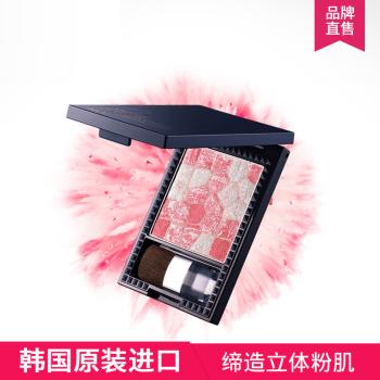 MCC彩妆 烘焙立体胭脂腮红自然持久红润裸妆定妆粉 7.5g