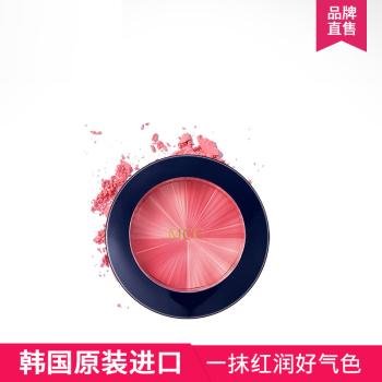 MCC(摩肯)天使臻彩双色胭脂 6g