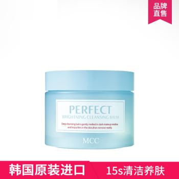 MCC(摩肯)天使净柔卸妆膏(礼献版)100ML