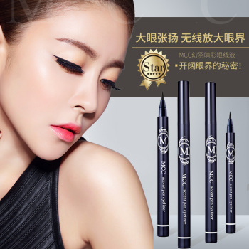 MCC韩国进口彩妆幻羽睛彩眼线液 持久眼线笔防水不晕染深邃0.9g
