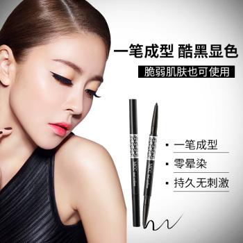 MCC彩妆韩国原装进口摩肯幻羽双娇眼线笔双头眼笔防水持久不晕染 0.2g*2