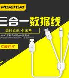 2件套 (TYPE-C三合一数据充电线0.6M+双USB IPAD车充SMART 苹果白 )