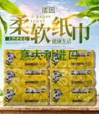 进口原木竹纤维本色卷纸母婴专用无漂白无荧光剂耐用 本色竹纤维卷纸10卷(独立包装)*6