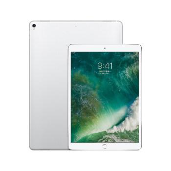 顺丰包邮】新款12.9 英寸 iPad Pro 轻薄平板电脑wifi