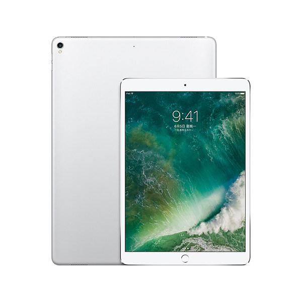 顺丰包邮】2017款12.9 英寸 iPad Pro 轻薄平板电脑wifi