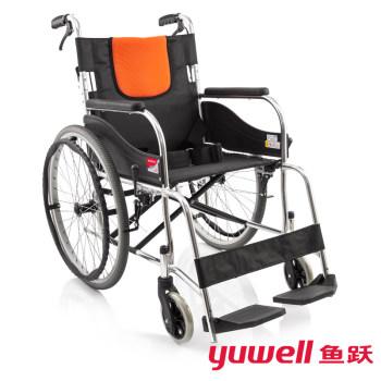 鱼跃轮椅铝合金 H062