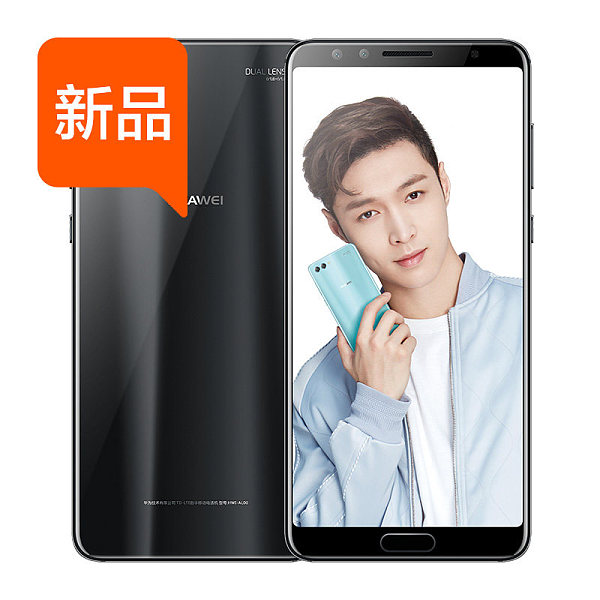 顺丰包邮】Huawei/华为 nova 2s
