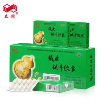 立钻铁皮枫斗胶囊0.3g*10s*10小盒