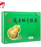 铁皮枫斗胶囊0.3g*10s*8小盒