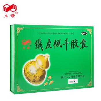 立钻铁皮枫斗胶囊0.3g*10粒*8小盒