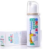 生理性海水鼻腔喷雾器护理清洗 50ml儿童装气液分离型