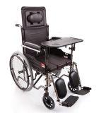 魚躍手動輪椅車(鋼管充氣半躺型)H059B 帶餐桌