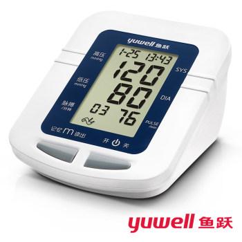 魚躍臂式電子血壓計YE660A