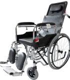 魚躍輪椅車H009B