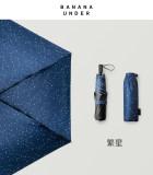 超轻随身伞小黑胶防晒太阳伞晴雨伞-繁星