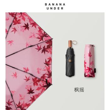防晒小黑伞折叠晴雨伞女 防紫外线太阳遮阳伞-枫摇