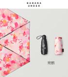 2018新款口袋超轻小防晒伞 遮阳晴雨两用伞5折叠女-宛鹤