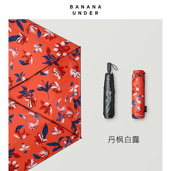 罗萨超轻防晒伞晴雨两用太阳伞小随身伞女-丹枫白露