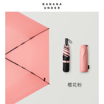超轻随身伞小黑胶防晒太阳伞晴雨伞-樱花粉