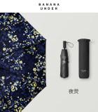 小黑伞防紫外线遮阳双层 防晒太阳晴雨伞-夜荧