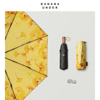 防晒小黑伞折叠晴雨伞女 防紫外线太阳遮阳伞-印山