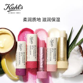 科颜氏柔润护唇膏-透明(奶油色)4G
