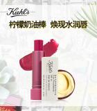 科顏氏柔潤護唇膏-薔薇紅(櫻桃紅)4G