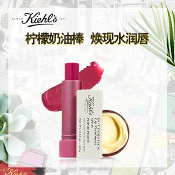 科颜氏柔润护唇膏-蔷薇红(樱桃红)4G