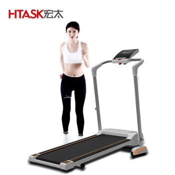 宏太HTASK 智能APP跑步机HT-01RM