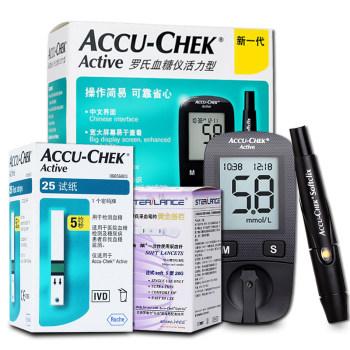 羅氏活力血糖儀測試儀血糖試紙