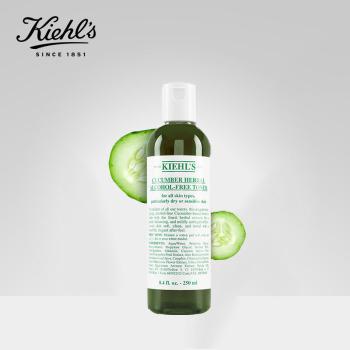 科颜氏黄瓜植物精华爽肤水250ML 清新补水 温和调理 (又名 黄瓜植萃爽肤水)