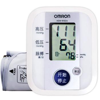 家用电子血压计 全自动上臂式家用测量 HEM-8102A