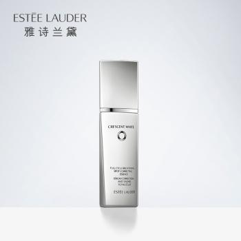 雅诗兰黛晶透沁白淡斑精华液30ML国行专柜 中文标签