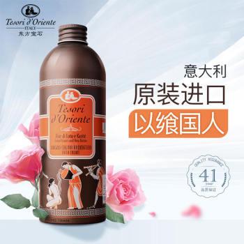 东方宝石水莲花沐浴露