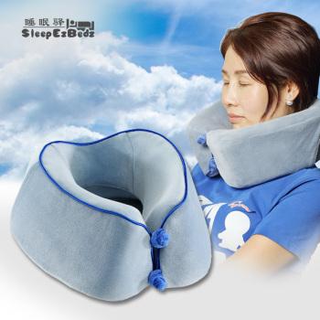睡眠驿U型枕护颈枕旅行枕保护颈椎u形枕头成人孕妇学生UU