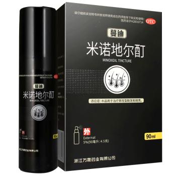 蔓迪米诺地尔酊5%(90ml:4.5g)