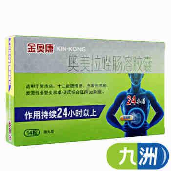 金奥康  奥美拉唑肠溶胶囊 20mg*14粒/盒