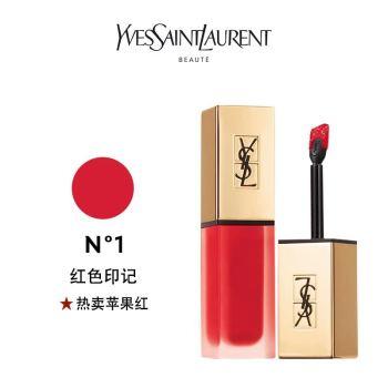 YSL圣羅蘭純色染唇液#1 6ML