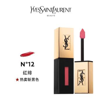 YSL圣羅蘭純色唇釉#12 6ML
