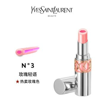 YSL圣罗兰莹亮纯魅美唇膏 3.5g
