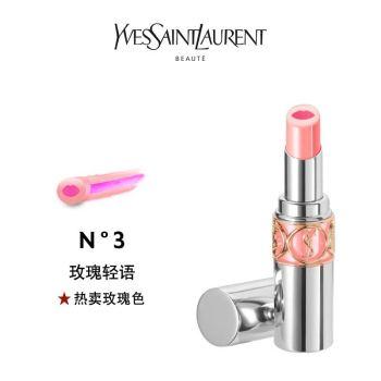 YSL圣羅蘭瑩亮純魅美唇膏 3.5g
