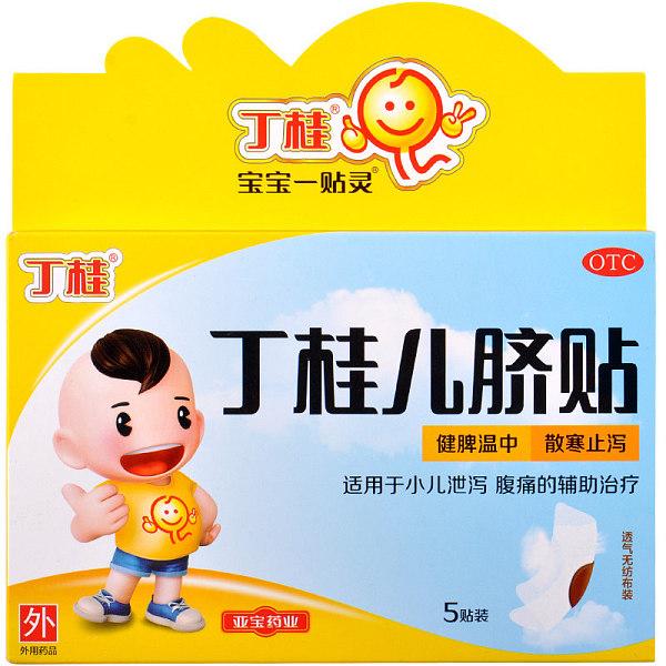 亞寶丁桂兒臍貼1.6g*5貼