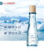 韩国得鲜冰岛补水保湿水160ml