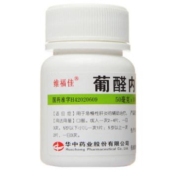 帝益肝太樂葡醛內酯片